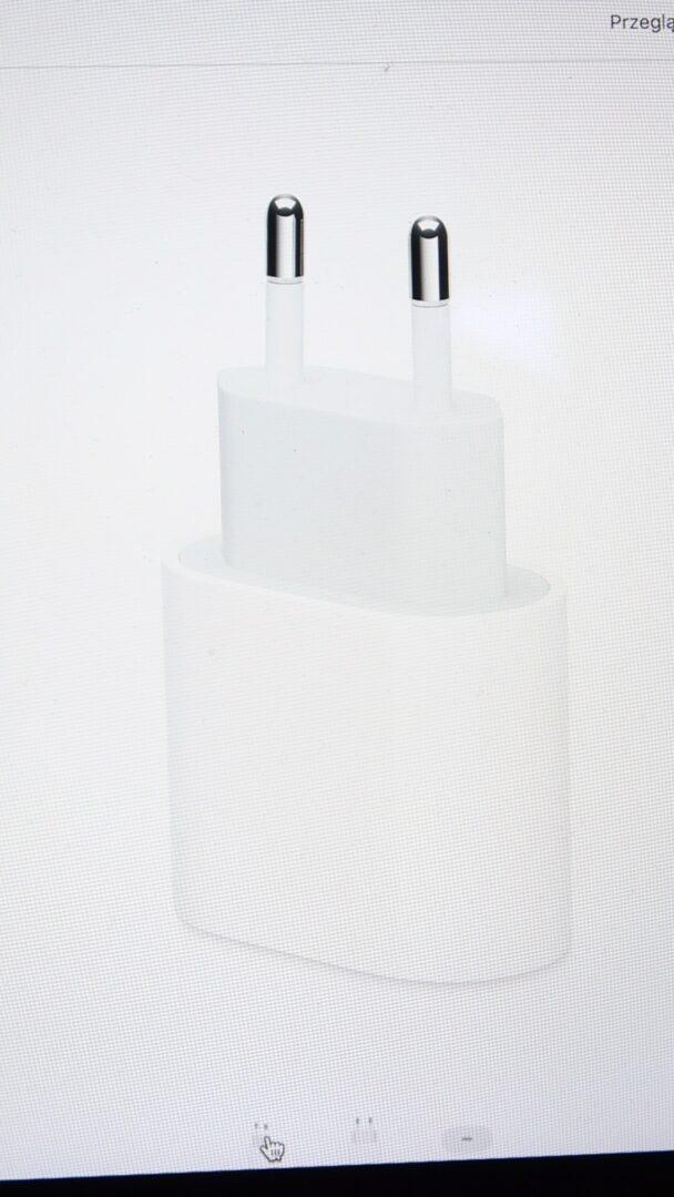 ładowarka iphone 12