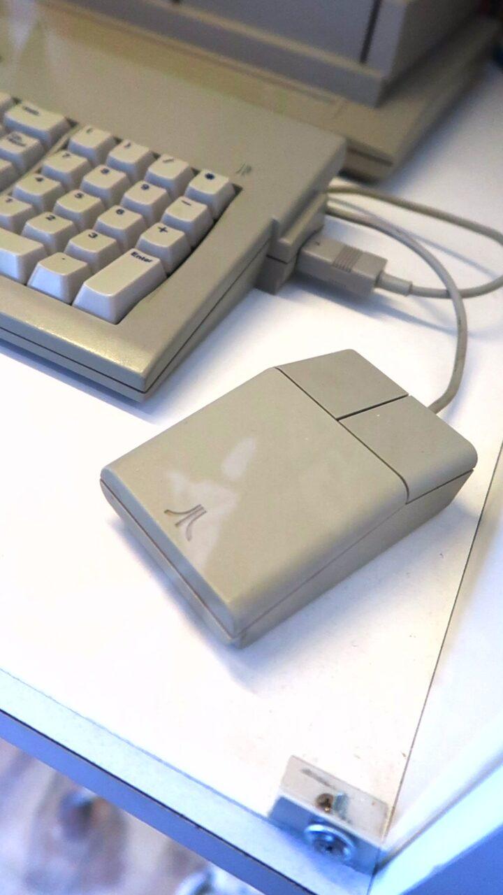 stare komputery muzeum
