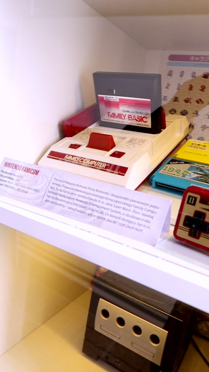 stare konsole Nintendo Famicom