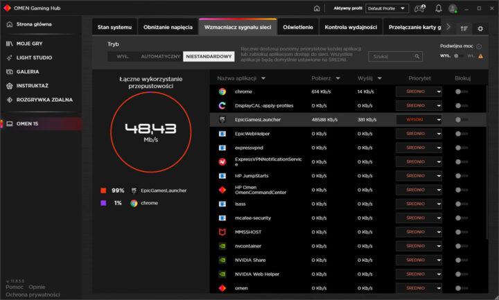 Omen Gaming Hub wzmacniacz sygnału sieci